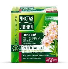 Crema de noche a partir de 60 años, 45 ml.