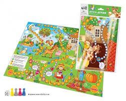 Игра-бродилка Лето в деревне