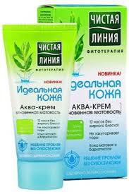 Crema facial, embotamiento de la piel