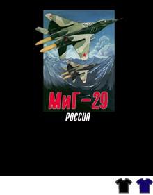 Camiseta MIG-29