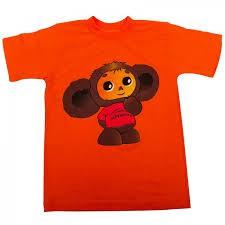 "Camiseta ""Cheburashka"""