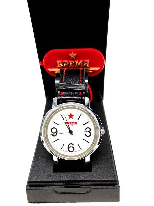 Reloj Komandirskie Vremya