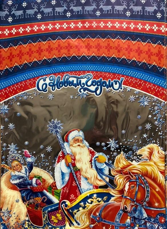 Bolsa de Papa Noel