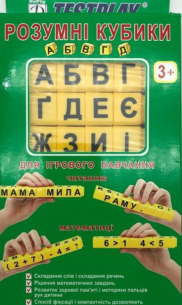 Cubos inteligentes (ucraniano)