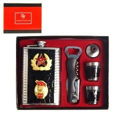 Set de regalo (Petaca + abrebotellas + 2 vasos + embudo)