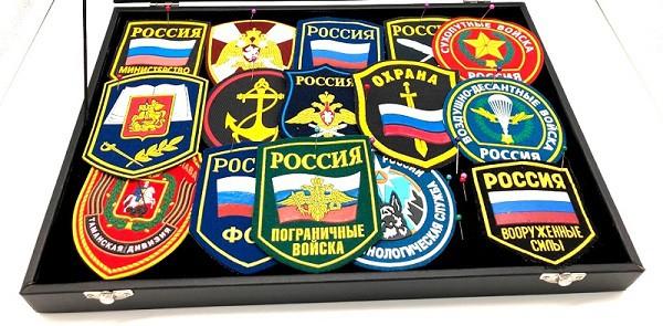 """Parche """"Fuerzas Armadas de Rusia"""""""