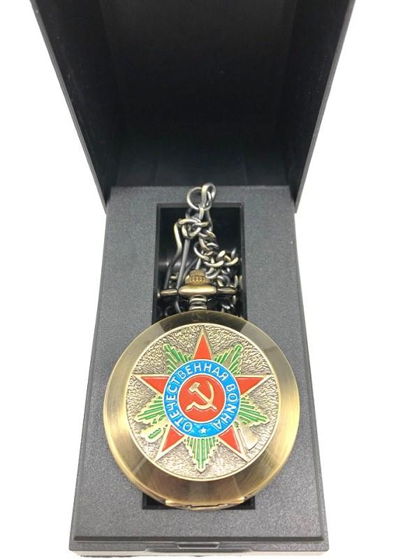 "Reloj ""Komandirskie"""