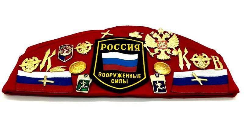 Gorro ruso Pilotka con insignias y parches