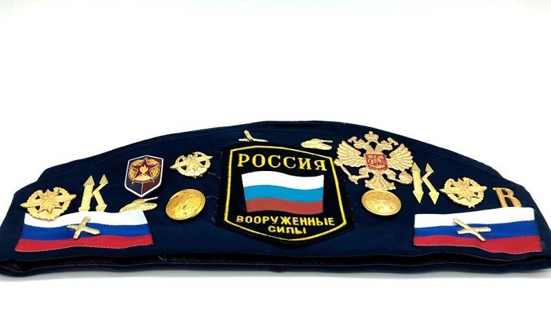 Gorro ruso Pilotka