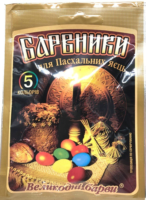 Colorantes alimentarios para huevos de pascua.