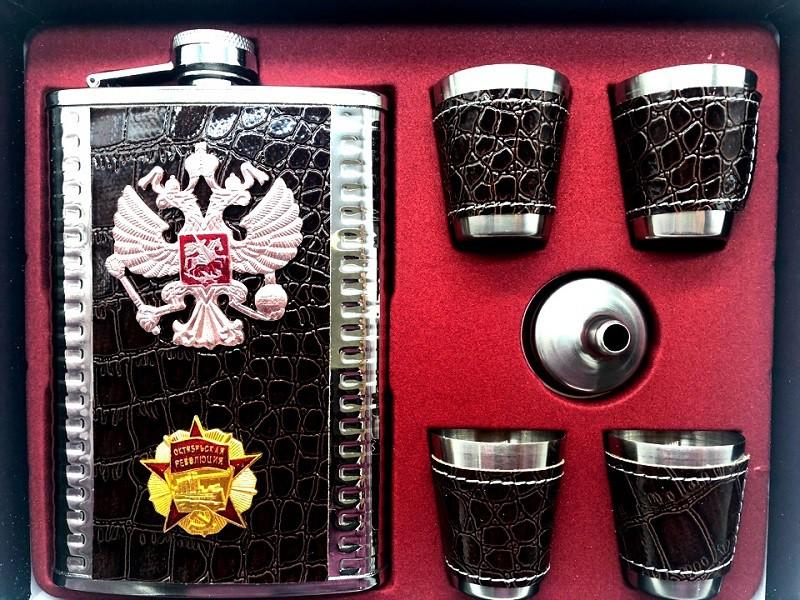 "Petaca ""Rusia"" en una caja"