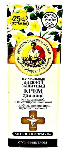 Crema protectora de día, 40 ml.