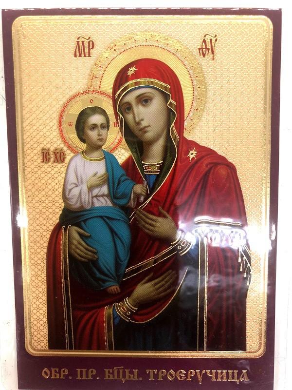 """Icono en plástico """"Virgen de tres manos"""""""