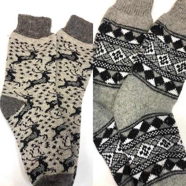Calcetines de hombre, 100% lana, tejidos a mano