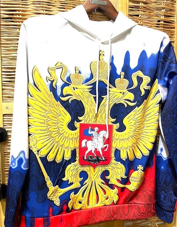 Sudadera Rusia