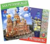 Санкт-Петербург и пригороды.На испанском