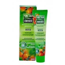 Crema facial de espino cerval , rosa mosqueta,40 ml