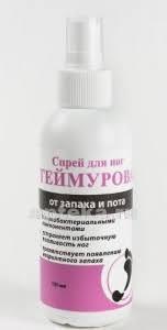 Spray para pies Teymurov, 150 ml