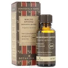 Aceite de argán, 30 ml