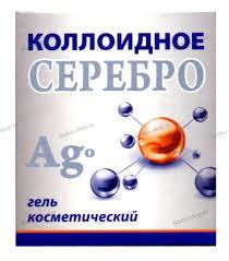 Plata coloidal,15 ml