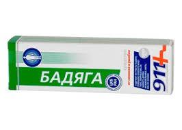 Badyaga, gel de cuerpo, 100ml