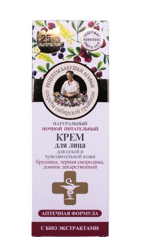 Crema facial de noche, 40 ml