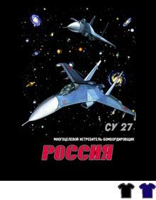 Camiseta Rusia SU27