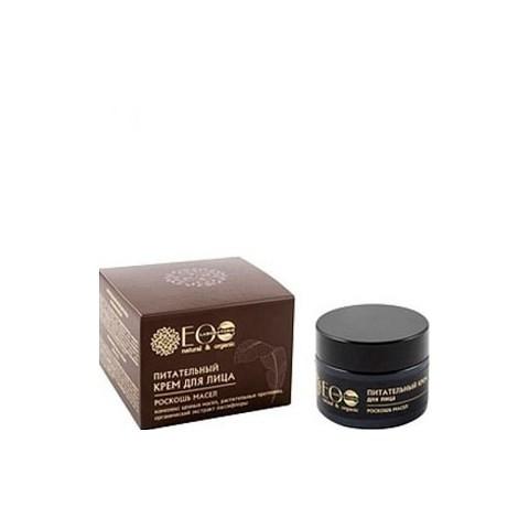"""Crema facial nutritiva """"Aceites de lujo"""", 50 ml."""