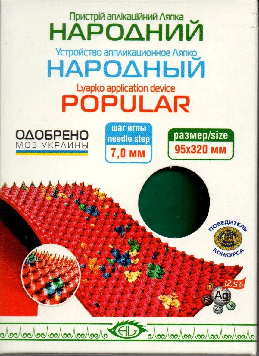 Aplicador Lyapko