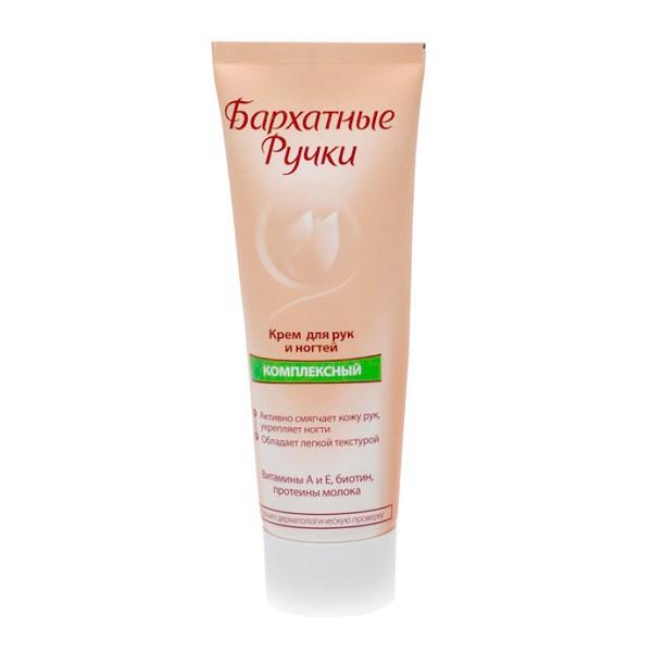 Crema de manos, 80 ml