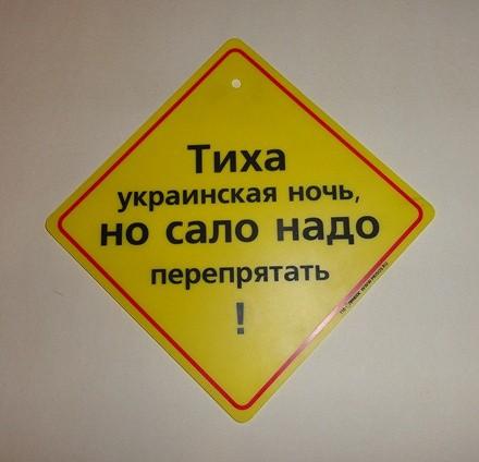 """Camiseta """"Noche tranquila de Ucrania"""""""