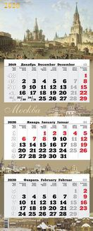 "Calendario de pared ""Moscu"" 2019 año"