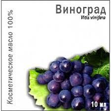 Aceite de semilla de uva, 10 ml