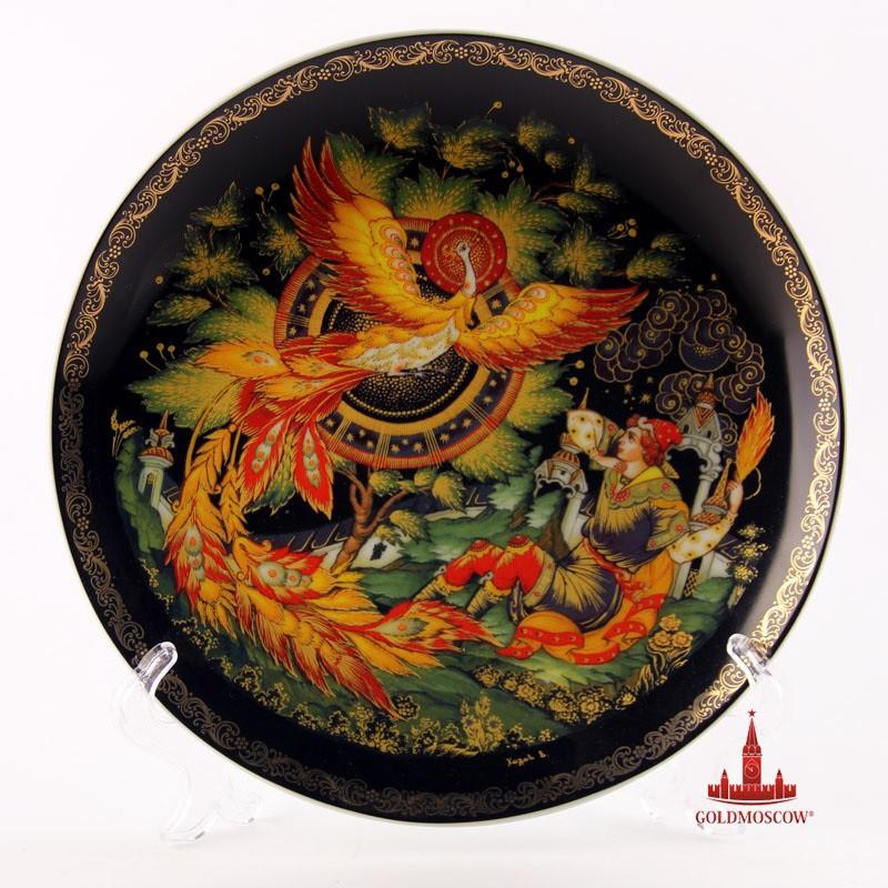 """Plato de colección """"Pajaro del fuego"""", 20 cm."""