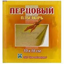 Parche de pimienta, 10 * 16 cm.