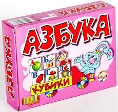 """Cubitos""""ABC"""" 12 ud. (4х4 cm)"""
