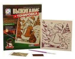 Set para la creatividad quemando + tonificando a Papa Noel