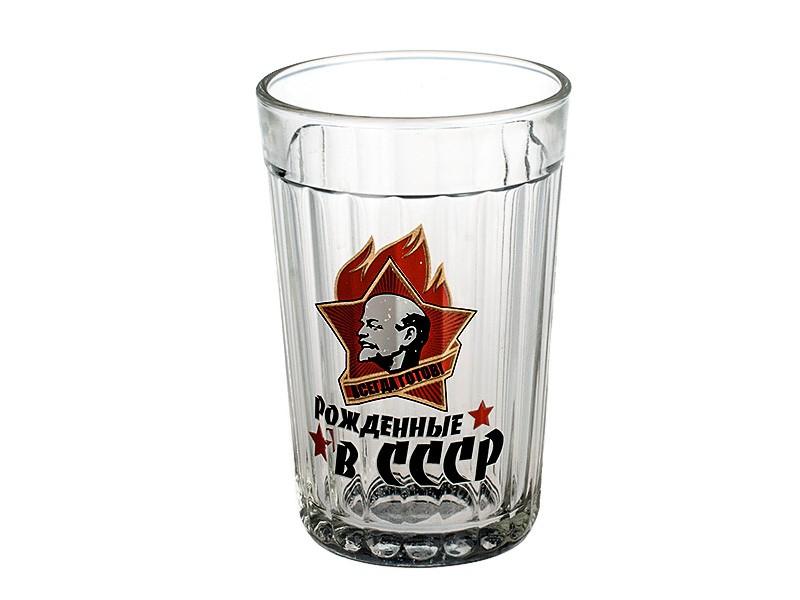 """Vasos """"Nacidos en CCCP"""", 3 und"""