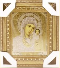 Icono de Kazán 16 * 18 cm, estampado dorado