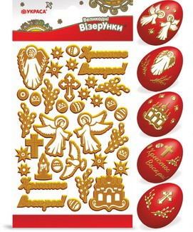 Pegatinas para huevos de Pascua «Angelitos»