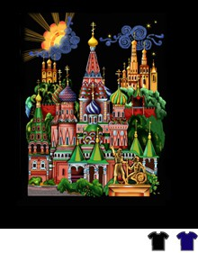 """Camiseta"""" Moscú en esto Palej"""""""