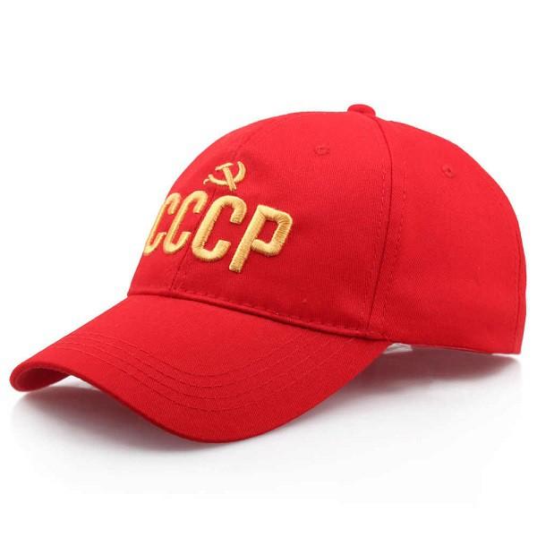 """Gorra """"CCCP"""", roja"""
