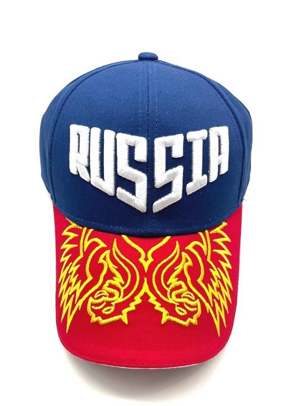Gorra Rusia con  águila