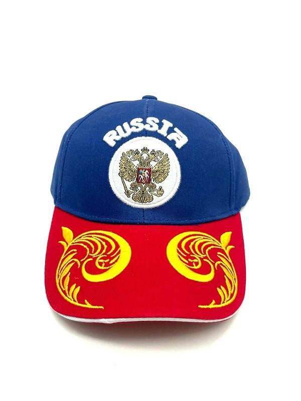 Gorra Rusia con el Escudo