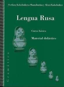 Lengua Rusa