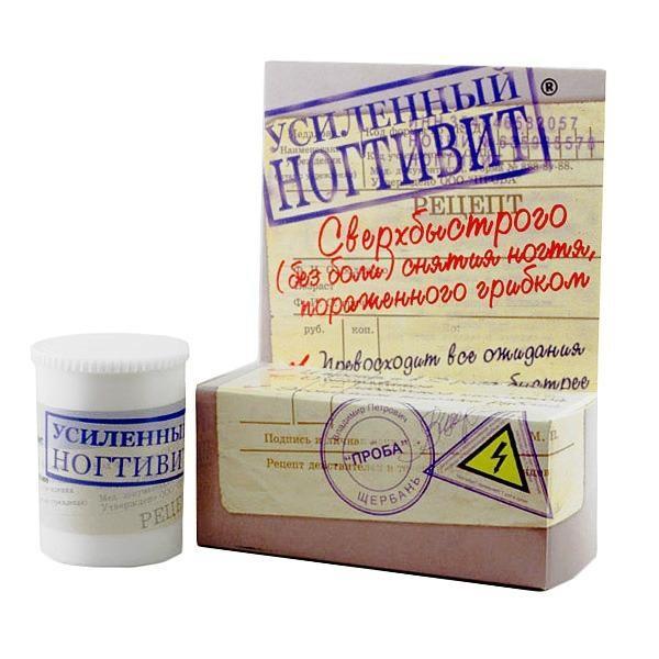 Nogtivit, crema antihongos para las uñas, 15ml