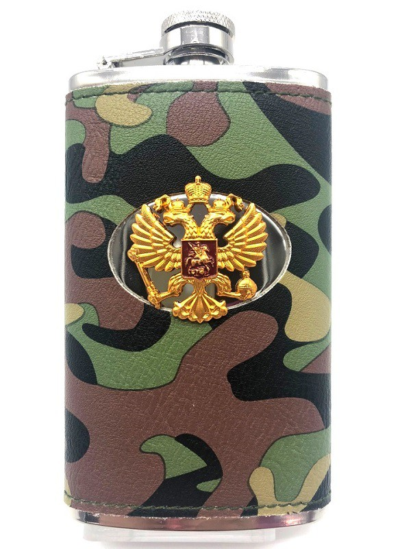 "Petaca ""Escudo Rusia"" 140 ml, de acero inoxidable,"