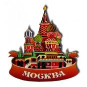 "Iman ""Monumentos de Moscú """