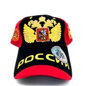 """Gorro """"Rusia"""" negro-rojo"""