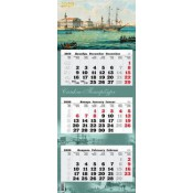 "Calendario de pared ""San Peterburgo"" año 2019"
